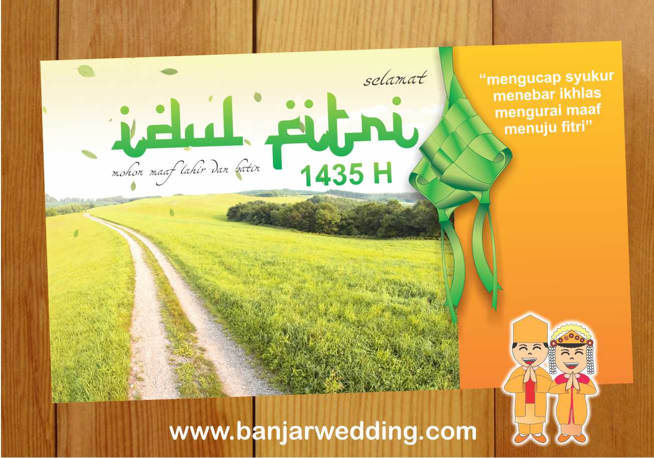 Banjar Wedding
