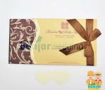Undangan Pernikahan Hard Cover Batik Maroon EHBM-OO7