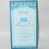 Undangan Semi Hard Cover Biru Menawan EB-9903