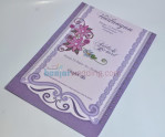 Undangan Pernikahan Cantik UB-C26