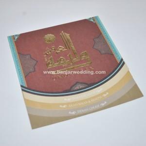 Undangan Islami SMR 703