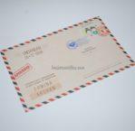 Undangan Perkawinan Post Card JV JS19